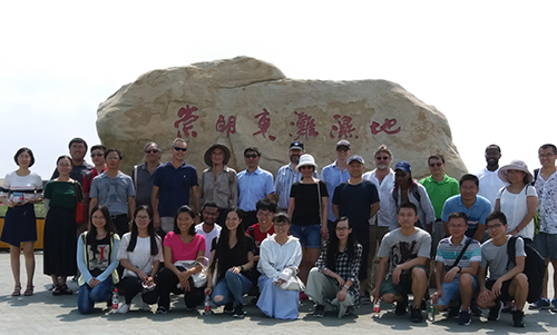 Scientists from the Earth Institute at Columbia University, the Science and Resilience Institute at Jamaica Bay, and the NASA Goddard Institute for Space Studies join faculty and graduate students of the East China Normal University